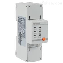 ARCM310-NK-4G安全用电在线监控装置 4G通讯