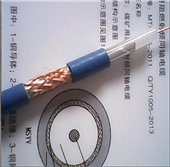 MSLYFYVZ-50-9电缆价格型号规格