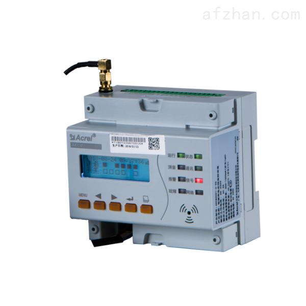 三相多功能测量探测器 独立485通讯