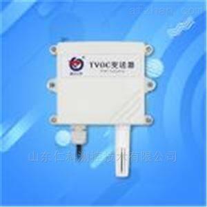 建大仁科总挥发有机物变送器RS-TVOC-N01-2