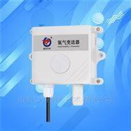 RS-GPRS-2建大仁科公厕氨气传感器检测仪厂家