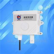 RS-O3-*-2建大仁科测控臭氧传感器报价单