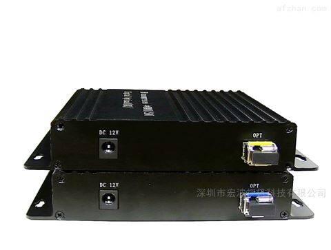 4路HDMI光端机 2K HDMI光纤延长器