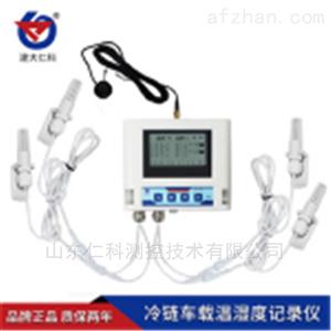 RS-YS-GPRS-Y建大仁科车载培养箱多探头温湿度记录仪