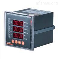 ACR220EG多功能电表 高海拔
