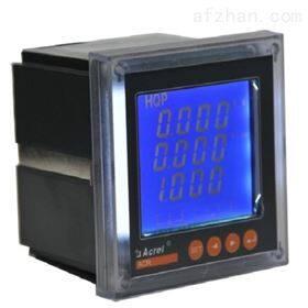 网络多功能电表标配485通讯开孔108*108