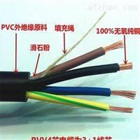 ZRC-KVVP-22控制电缆6x1.5铜芯电缆