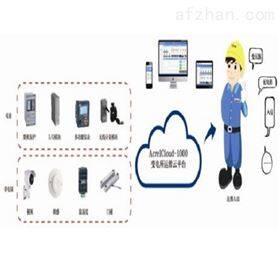 配电所告警系统 智能电力运维平台