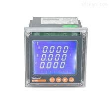 PZ96-E4/CP涤纶短纤生产用表Profibus协议 智能化仪表