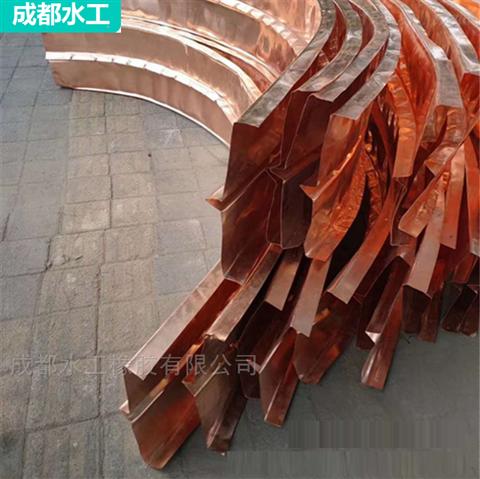 四川成都重庆贵州紫铜板止水带现货供应