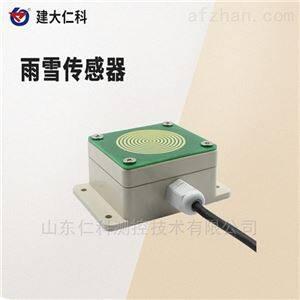RS-YUX-N01-H建大仁科测控气象检测雨雪变送器传感器