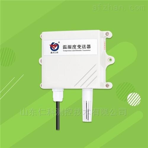 壁挂王字壳温湿度传感器变送器检测仪记录仪