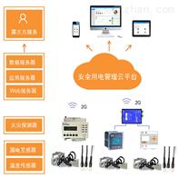AcrelCloud-60000漏电监控系统