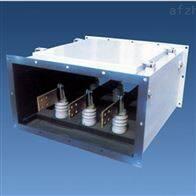 600A高压隔相母线槽