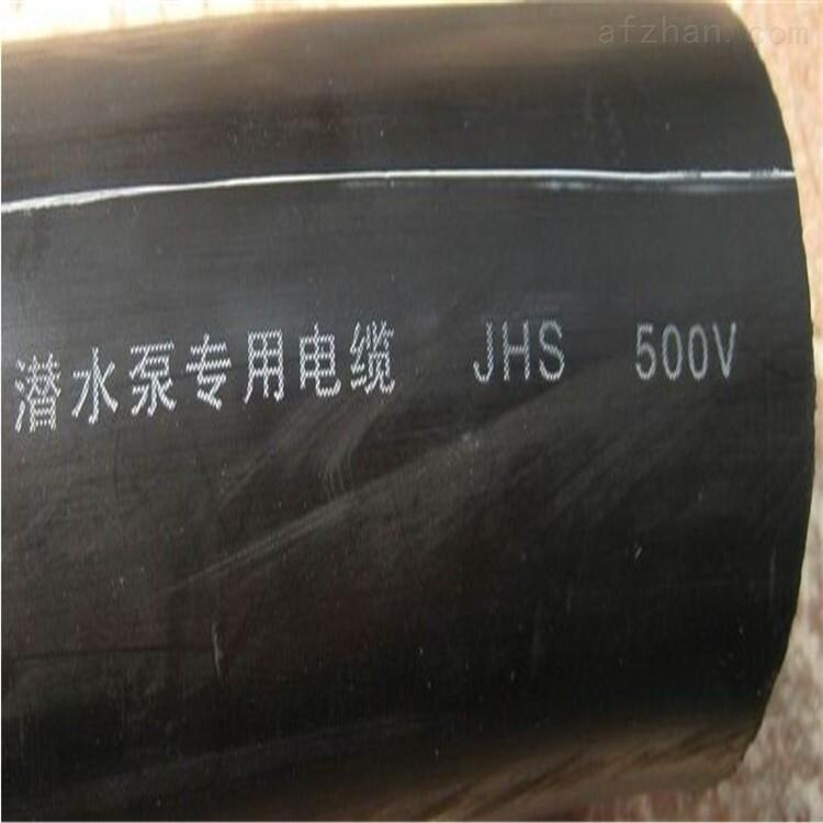 JHS防水电缆 JHS电缆标准1x25 1x35