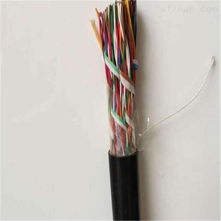 200大对数 HYA通信电缆 200x2x0.8