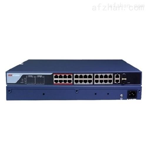 海康威视 非网管POE交换机26口百兆PoE电口