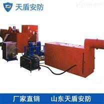 供应ZR二氧化碳灭火装置 天盾消防器材性能