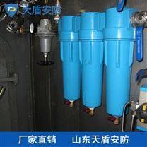 天盾气幕喷淋系统价格 消防器材供应商