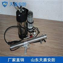 背负式脉冲喷雾水枪功能 天盾质量保证