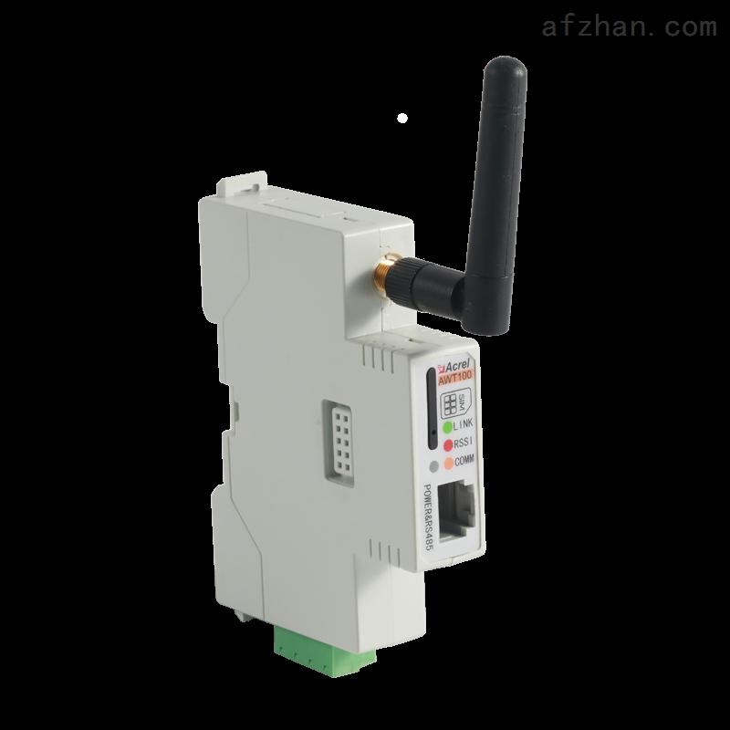 电表透传模块 485通讯转4G无线通讯
