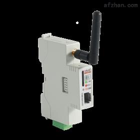 电表数据转换模块 485转4G