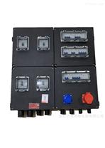 FXX三防插座箱防水防尘防腐检修箱照明箱