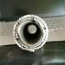 稀土钢芯铝绞线价格LXGJ-240/30多少钱