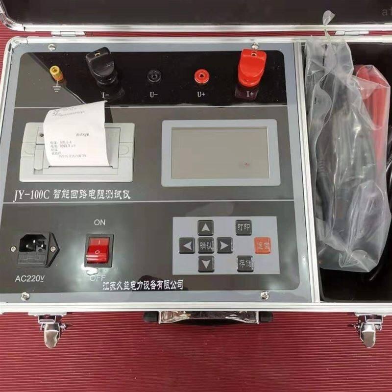 200A接触回路电阻测试仪