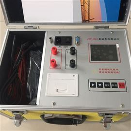 100A智能型变压器直流电阻测试仪