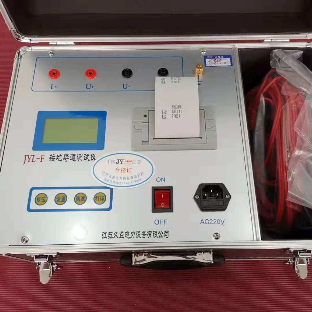自动化接地导通测试仪装置