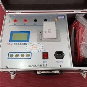 智能接地引下线导通电阻测试仪
