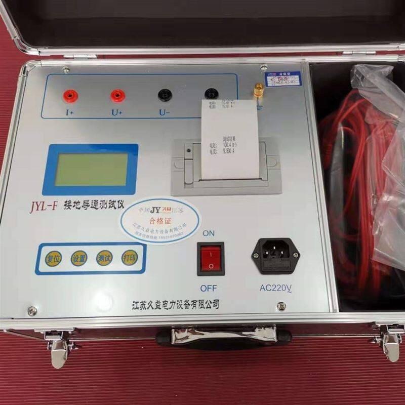 高精度接地引下线导通测试仪装置