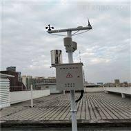 BYQL-QX湖南常德学校气象站在线监测手机电脑看数据
