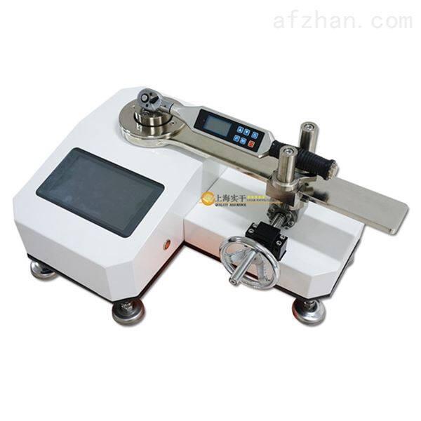 可定制扭矩扳手测试仪500N.m 检定扳手装置