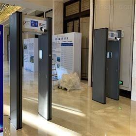 BD-I区分检测机关单位危险品安检门