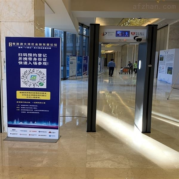 防爆博物馆违禁品检测门