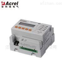 ARCM-T300安科瑞智慧用电在线监控装置