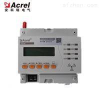 ARTM300T安全用电电气火灾监控ARCM300T