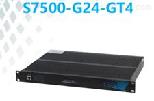 S7500-G2828千兆光工业交换机