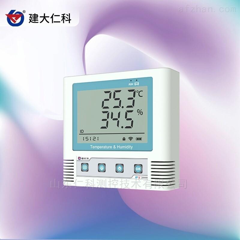 建大仁科自动药店冷链实验室温湿度记录仪