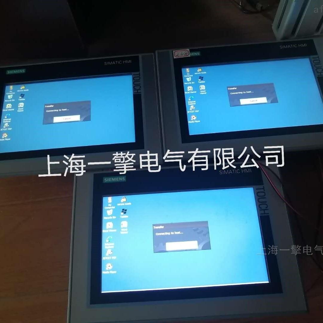 西门子KTP1200进不了系统界面维修