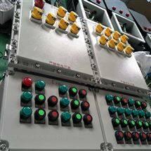 化工厂挂式防爆照明动力配电箱