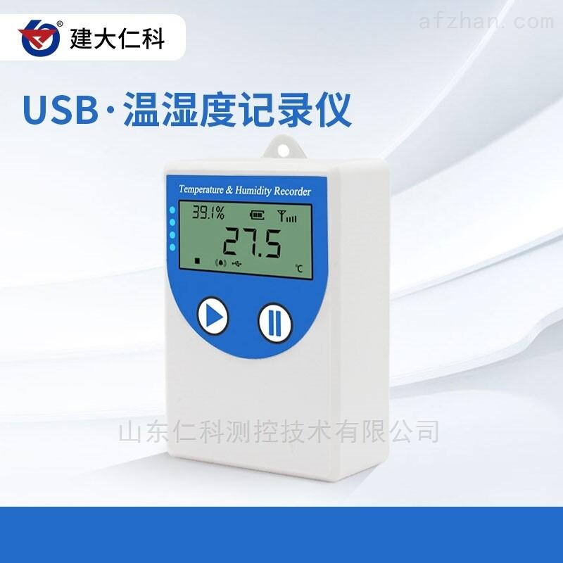 建大仁科温湿度变送器记录仪液晶屏幕显示