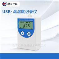 COS-04-X建大仁科温湿度变送器记录仪液晶屏幕显示