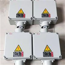 立柱式防爆接线箱