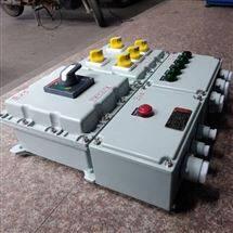 长沙防爆照明动力配电箱