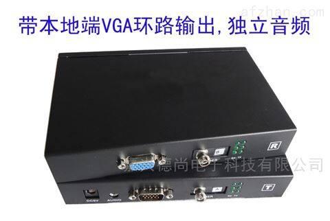 VGA光端机VGA光纤收发器,光纤传输器,延长器