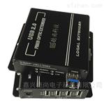 德尚科技USB光纤收发器传输延长器