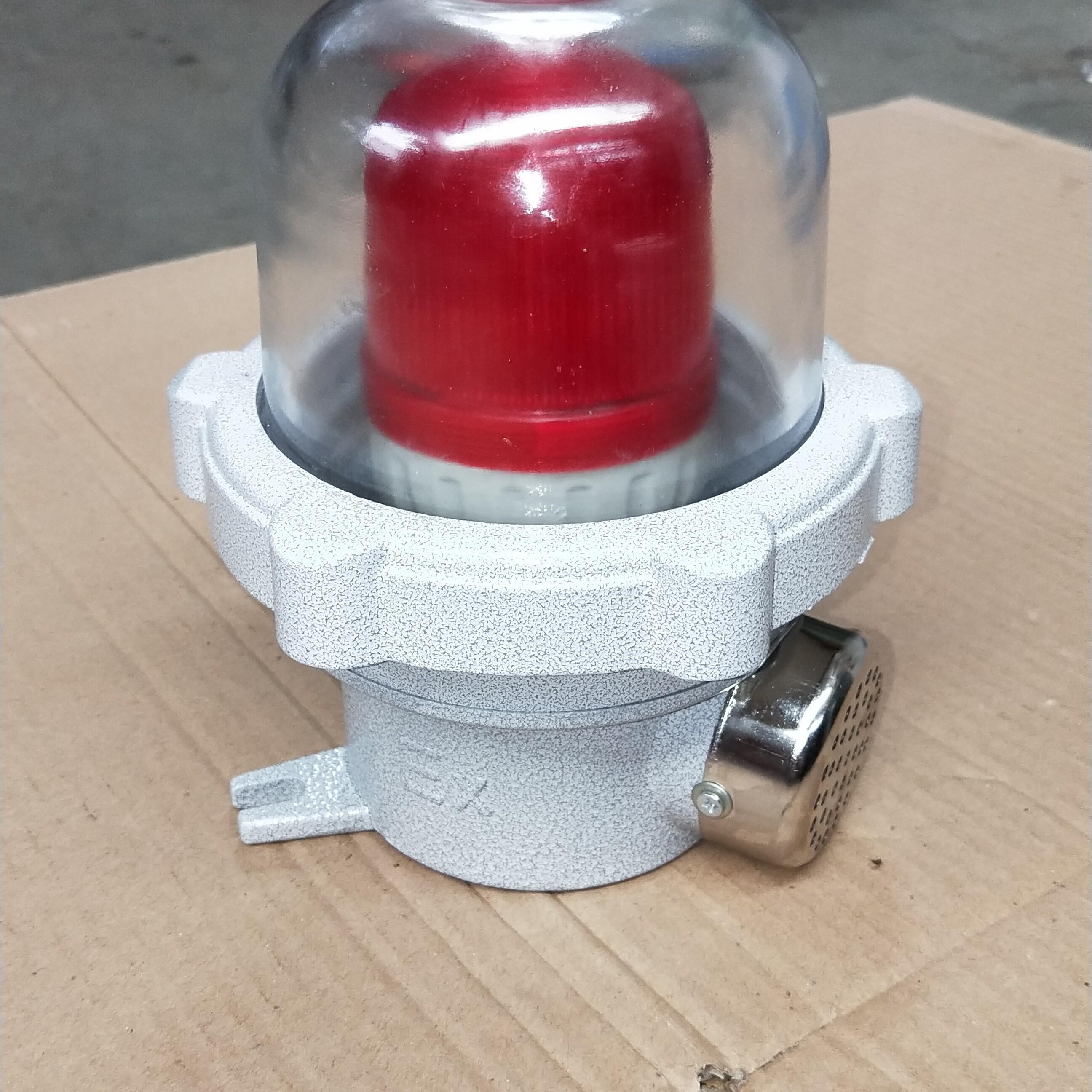 铝合金材质防爆声光报警器